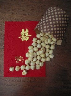 wedding banquet invitation card