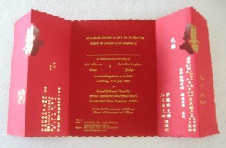 Chinese Wedding Invitation Gangcraftnet - Birthday invitation cards singapore